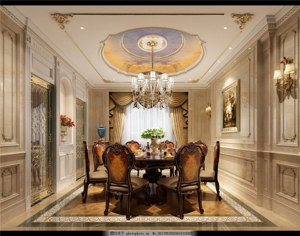 欧式豪华餐厅吊顶落地窗设计图