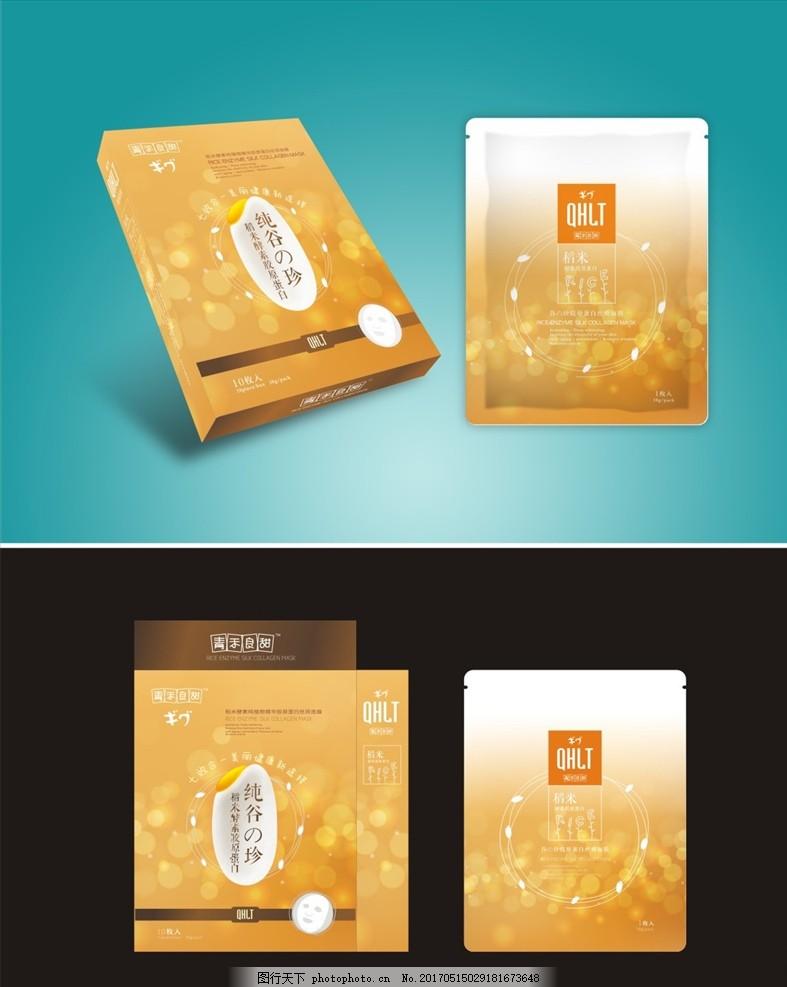 面膜包装盒 包装设计 面膜 化妆品 面膜袋 cdr文件 设计 广告设计