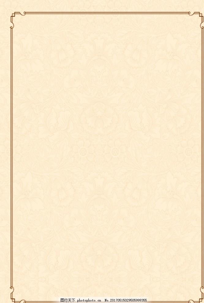简单边框 欧式简单边框 欧式极简边框 边框 欧式边框 标题框 常用边框