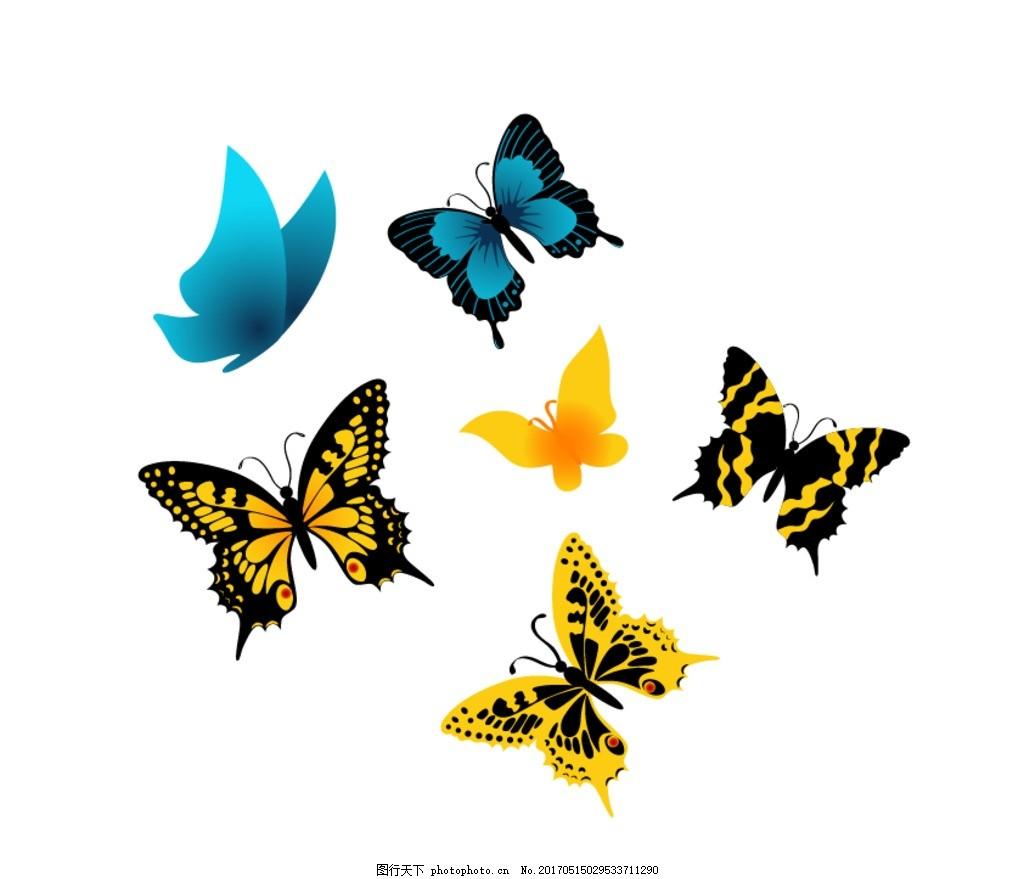 蝴蝶 飞蛾 色彩斑斓 手绘素材 矢量 抽象 可爱卡通 矢量素材