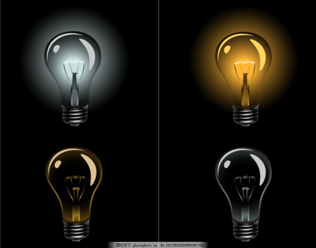 卡通灯泡 矢量灯泡 灯炮矢量图 灯炮 矢量图 矢量素材 明亮钨丝灯泡