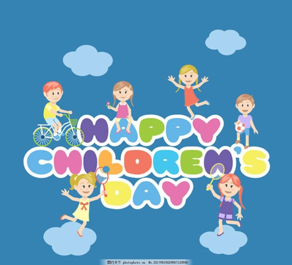 卡通儿童 卡通 铅笔 小孩儿 绿色背景 六一儿童节 儿童节 六一 人物