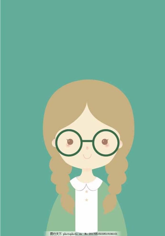 戴眼镜 绿色 卡通小女孩 卡通女生 矢量插画 清新 可爱 温馨 现代