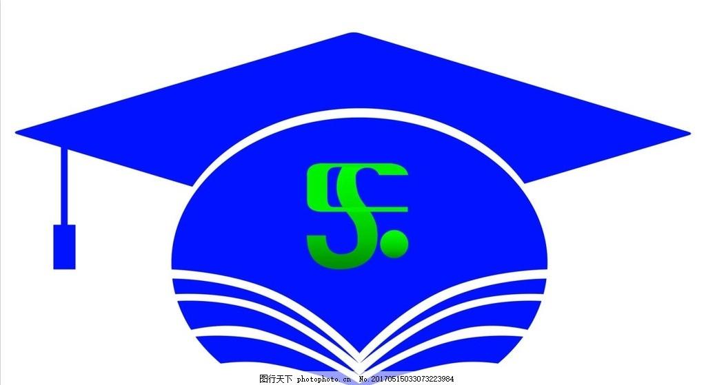 教育logo 博士帽 书本 初升的太阳 乐尚 ls 教育 培训 logo 设计 psd图片