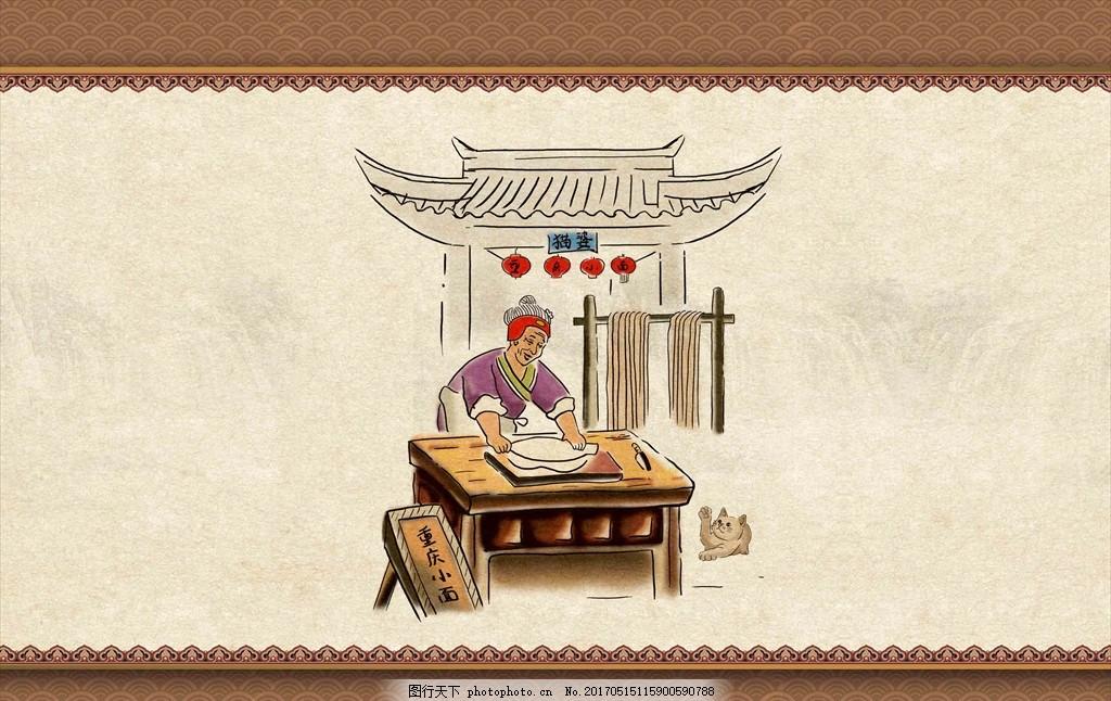 古代市井人物 中国古代人物 市井人物 民生百态 古代民生百态 古典