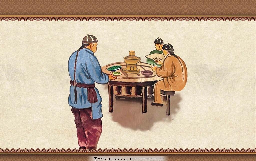 中国古代人物