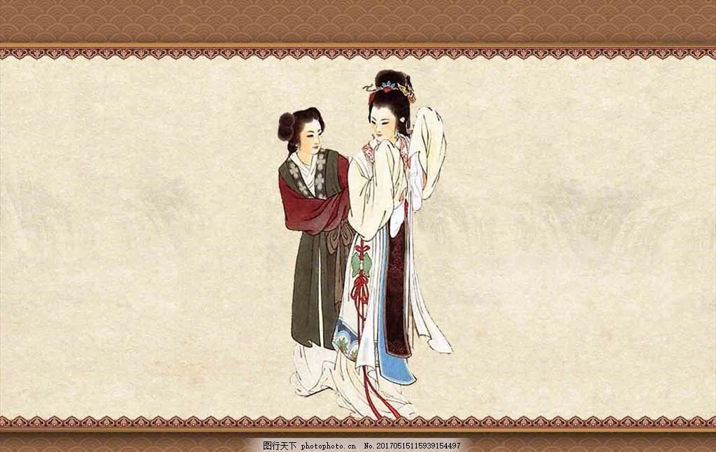 侍女图 国画美女 美女国画 古装美女 国画人物 古典美女 古代市井人物