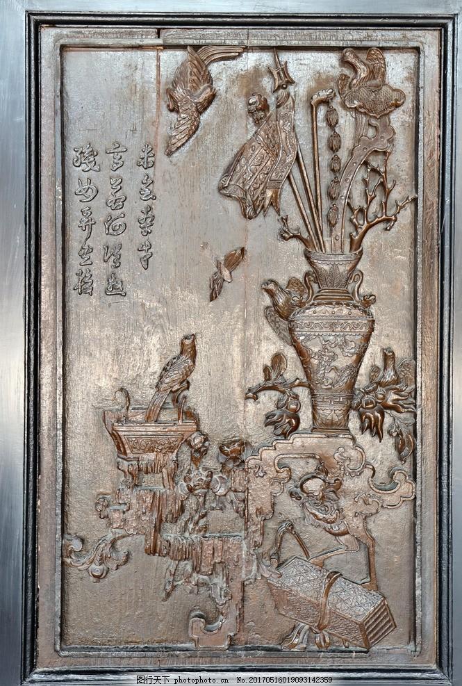 木雕画 艺术 美术 雕凿 雕刻 雕花 广州旅游景点 摄影 美术绘画
