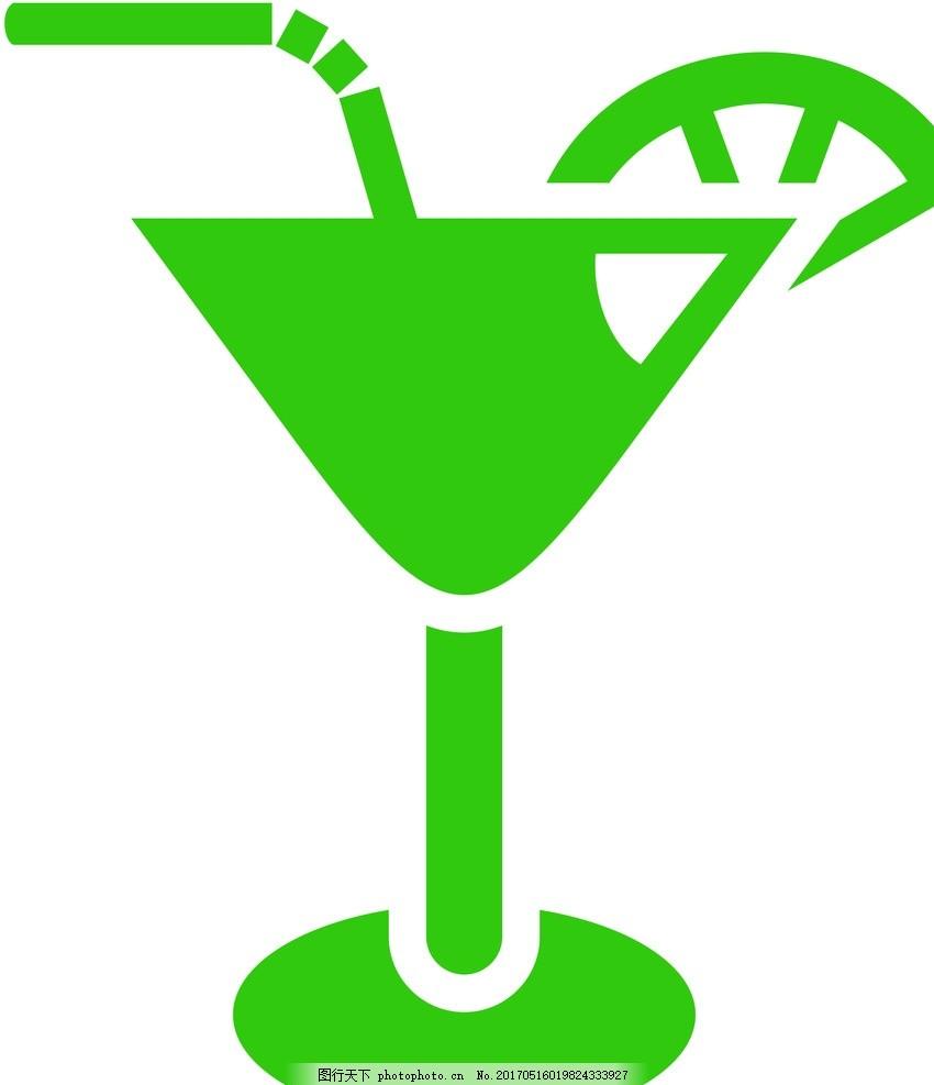 杯子ai ai ai素材 酒杯ai 杯子 饮料杯 ai格式 设计 标志图标 公共