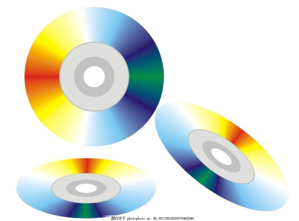 光盘矢量图 彩虹 彩虹色光盘 光盘制作 光盘图标