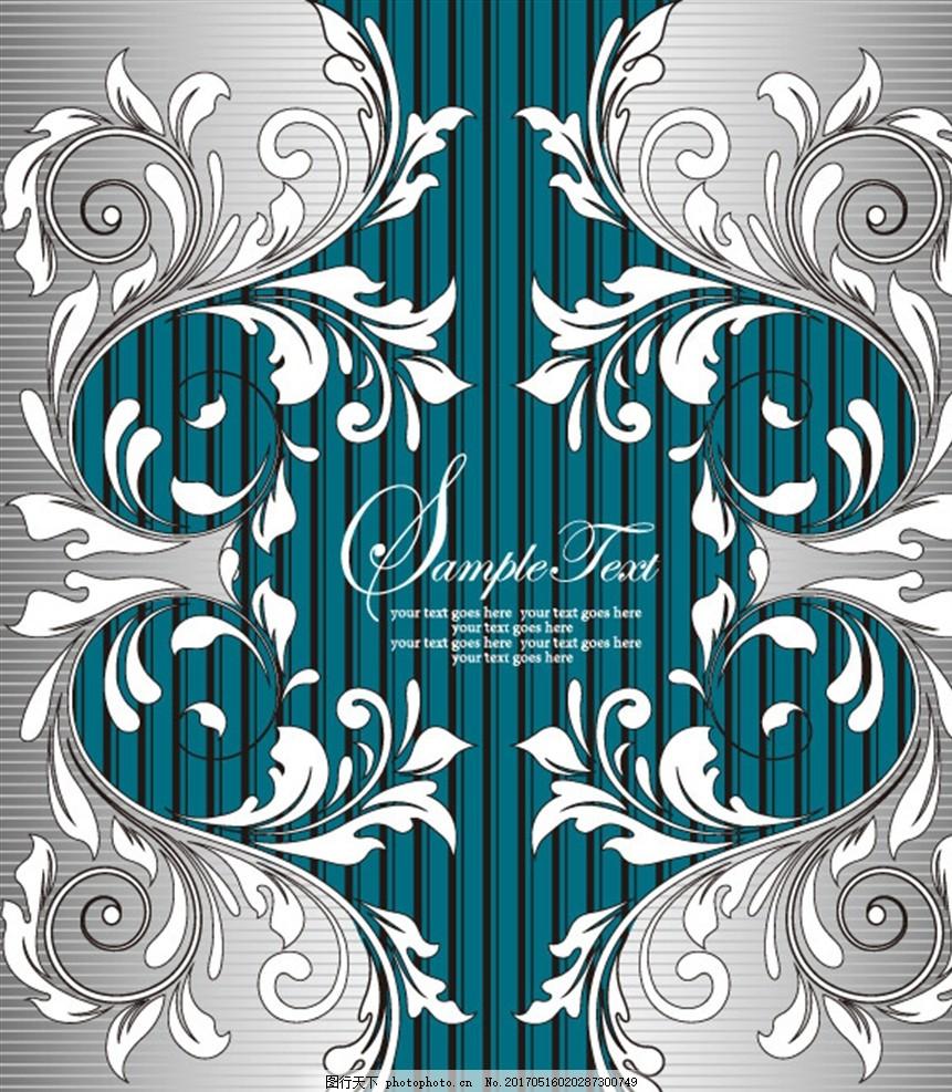 花纹装饰背景 边框底纹 绿色藤蔓花纹 蓝色条形背景 设计 底纹边框 背