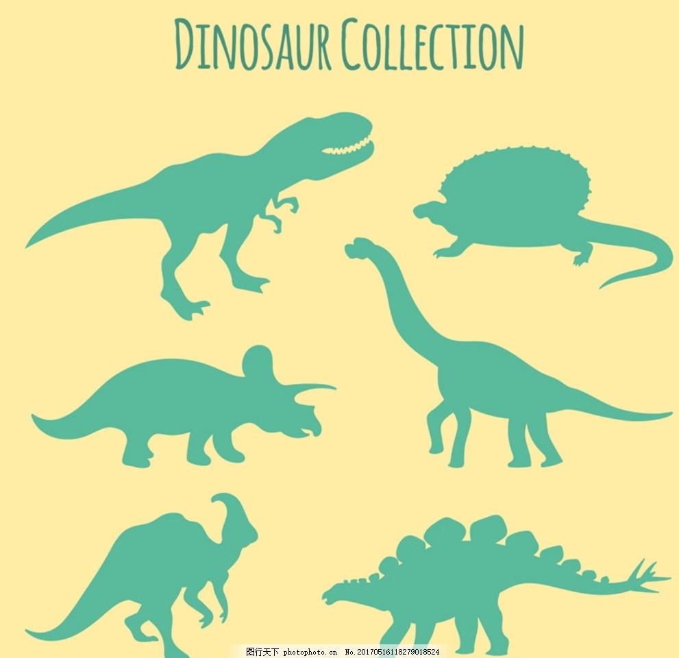 恐龙 暴龙 剑龙 翼龙 天空 侏罗纪 白垩纪 恐龙海报 雪山 森林 原始森