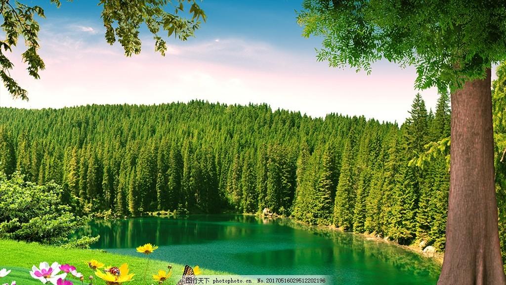 森林湖泊背景 鲜花 花朵 大树 树木 蓝天白云 树叶 水塘 树林