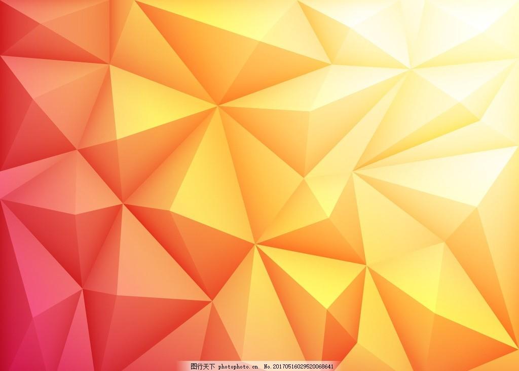 橙色背景 唯美 炫酷 几何图形 背景 几何底纹 几何晶格海报 渐变几何