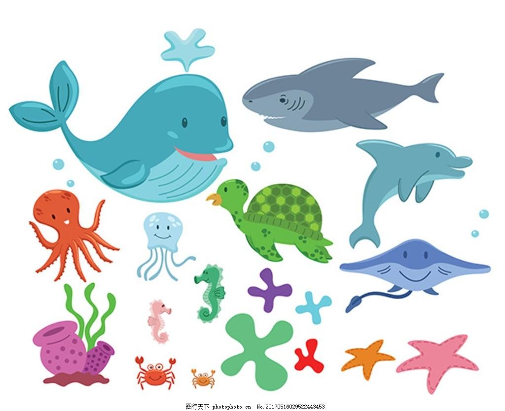 公益广告 保护 海洋世界 保护地球 保护动物 保护海洋图 简报 家庭手