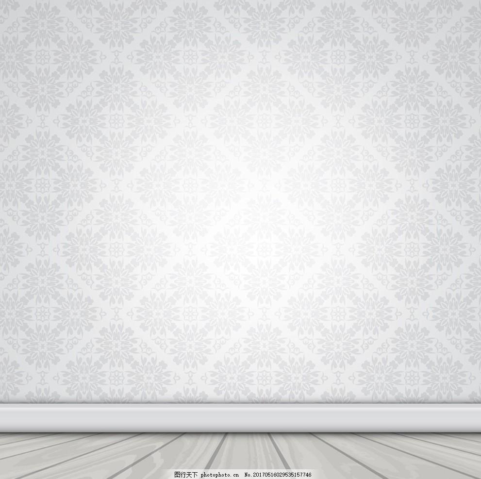 白色花纹壁纸 壁纸 墙纸 浅色 纹理 绒面纹理 浅色纹理 浅色壁纸 浅色墙壁纸 包装纸 包装 布料 装饰 装饰墙壁 电视墙 装修壁纸 墙壁纸 淡灰色图案 烫金贴图 烫金纹理 烫金花纹 烫金图案 浅色图案 浅色花纹 欧式壁纸 欧式图案 高雅壁纸 典雅图案 花卉 花卉图案 花纹 装修 装饰图案 白色 白色图案 设计 广告设计 广告设计 EPS