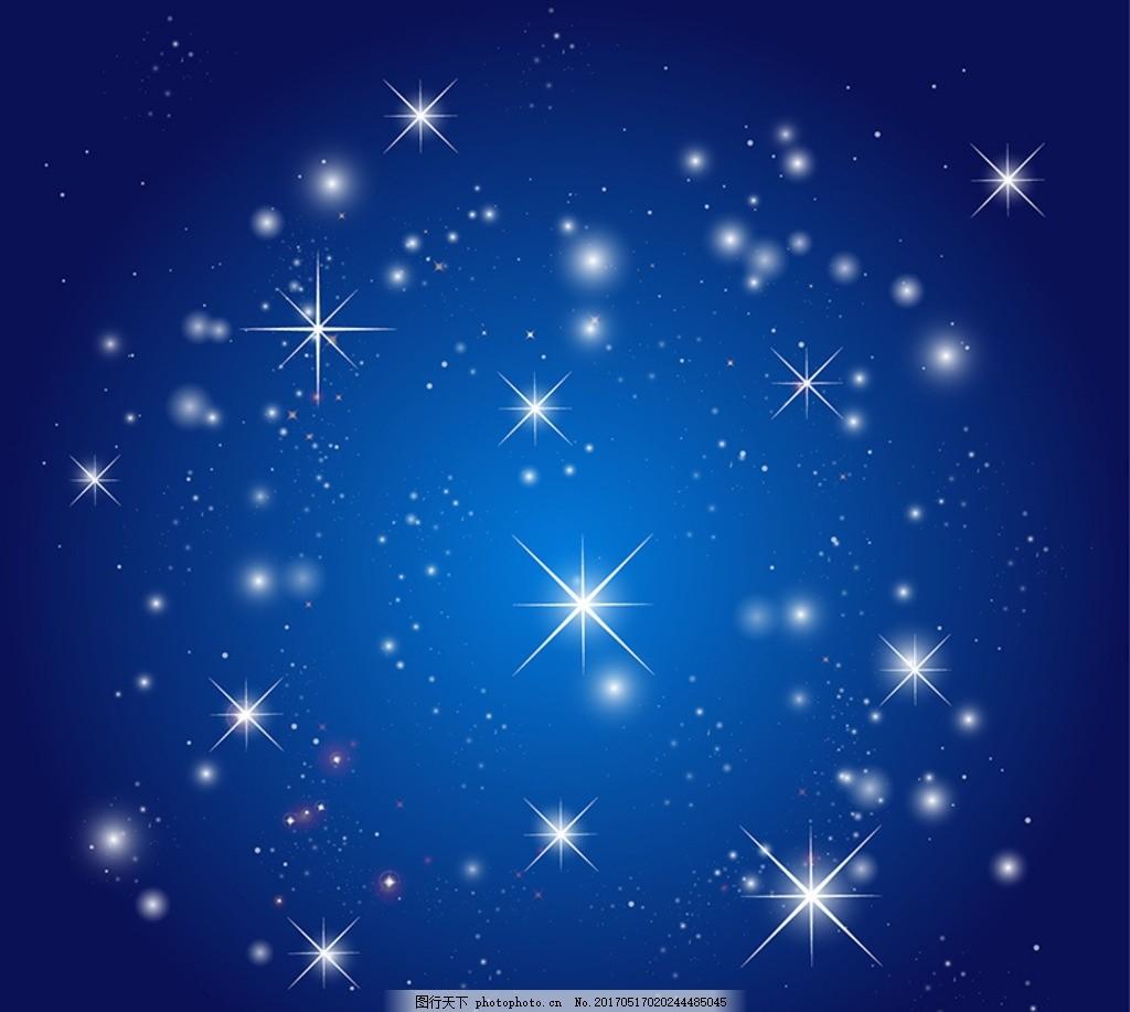 矢量星空背景素材 矢量 星空 背景 星星 天空 花纹 设计 底纹边框
