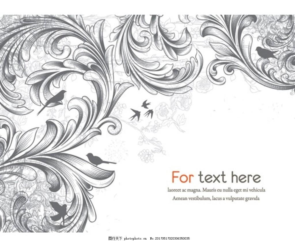 欧式花纹 欧洲风格 边框 背景 图案 蕾丝 花边 设计 底纹边框 花边