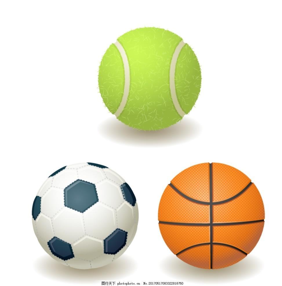 足球 篮球 卡通素材 可爱 素材 卡通 矢量 抽象设计 矢量素材 运动