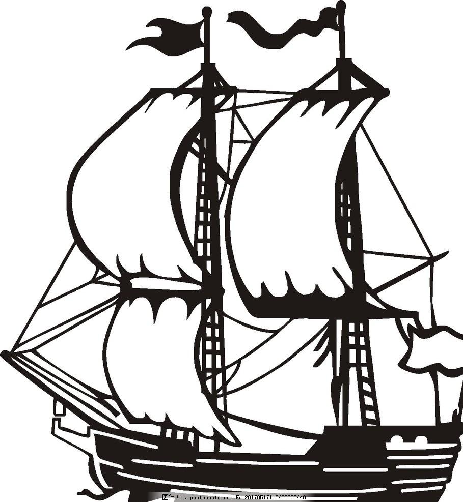 帆船 船 大船 小船 矢量图 大海 轮船 图案 设计 现代科技 交通工具