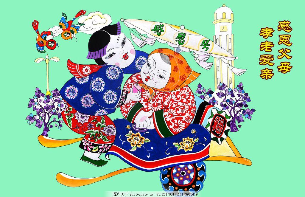 中国梦 讲文明 树新风 文化展板 年画作品 新年画 法治文明 文明宣传