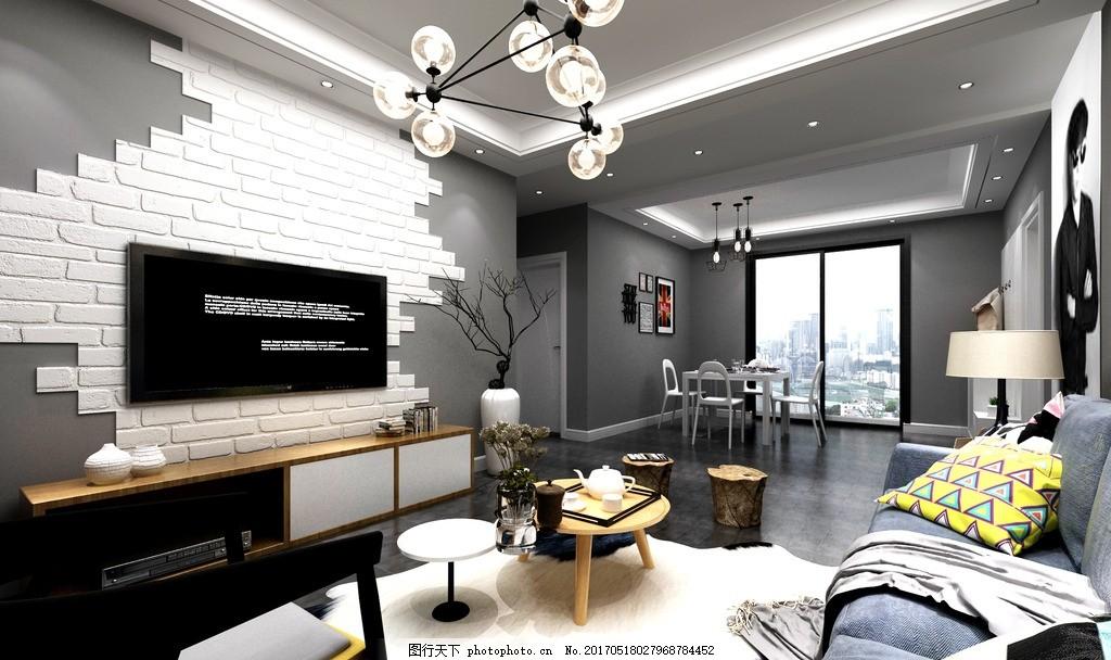 现代 室内效果 黑白灰 小户型 装修效果图 室内装修 简约 个性 时尚