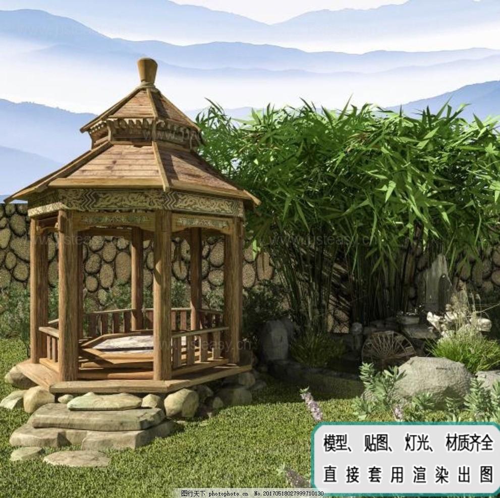 中式小庭院 全套完整详细模型 仿古 古典 传统建筑 徽派 安徽