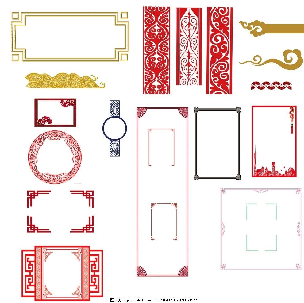 中国风红色边框 中国风边框 花纹 花边 欧式边框 psd素材 设计 广告设