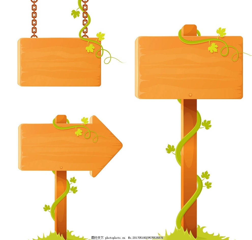 横幅广告牌 路牌 路标牌 指示牌 木板 箭头指向牌 广告牌木质 路标