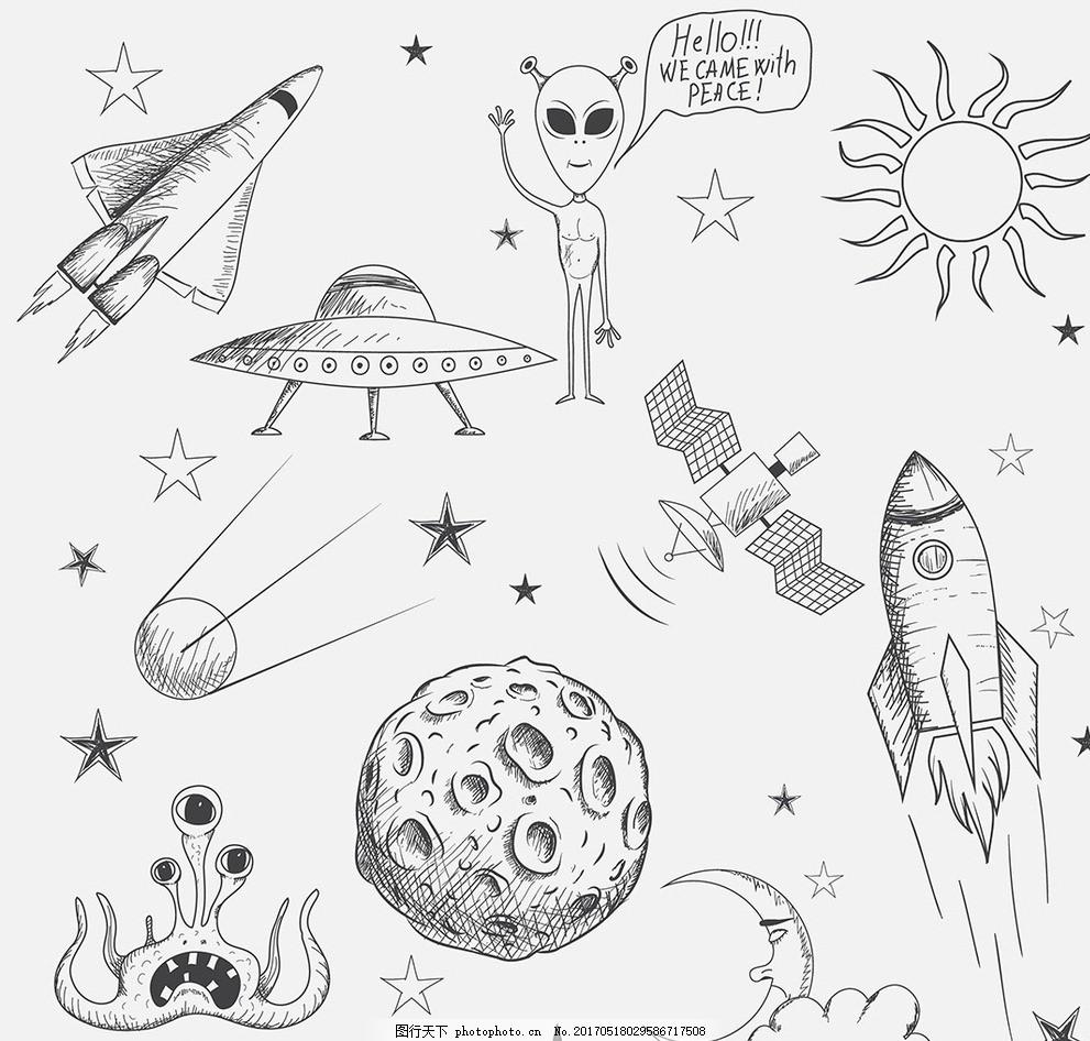 手绘卡通宇宙生物飞船矢量图片