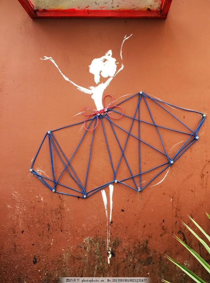 铁架方框 小品雕塑 景观雕塑 创意园景观 loft景观雕塑 废物再造 有趣