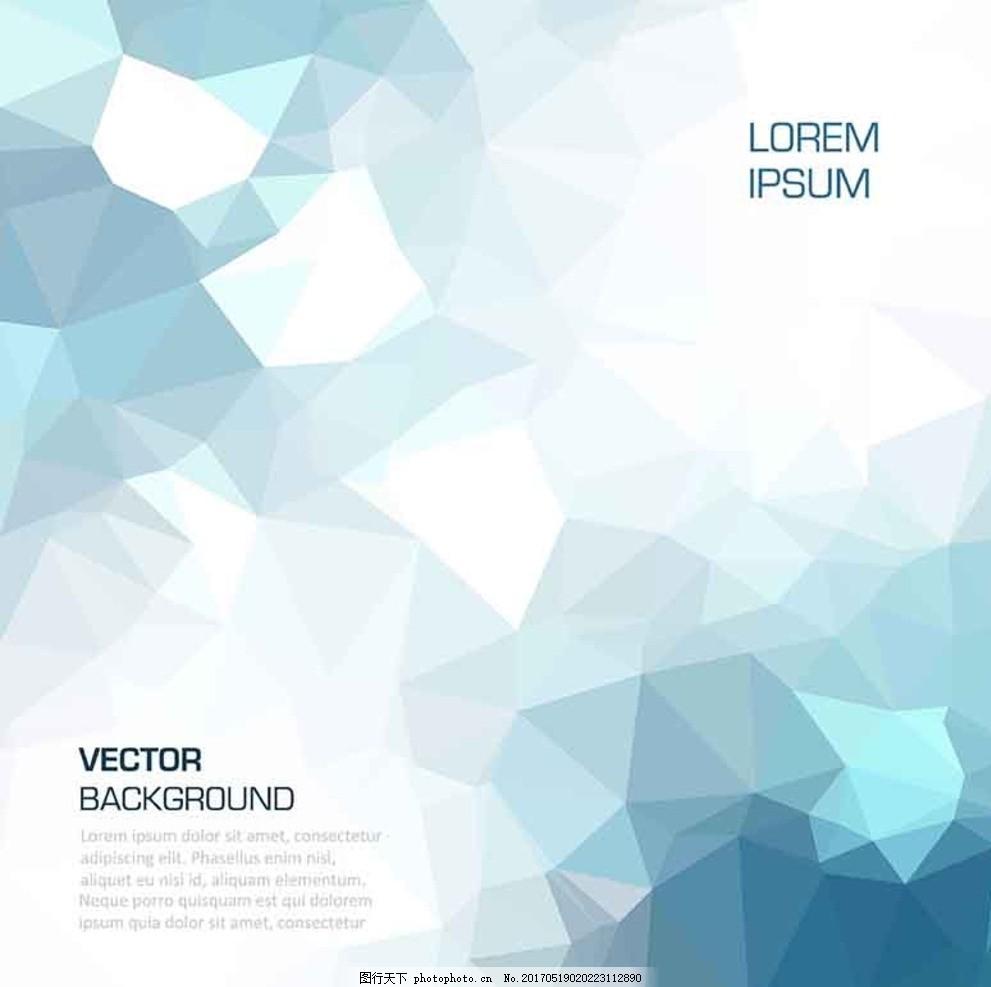 矢量多边形设计感背景素材 三角形 菱形 图形创意 海报背景图片