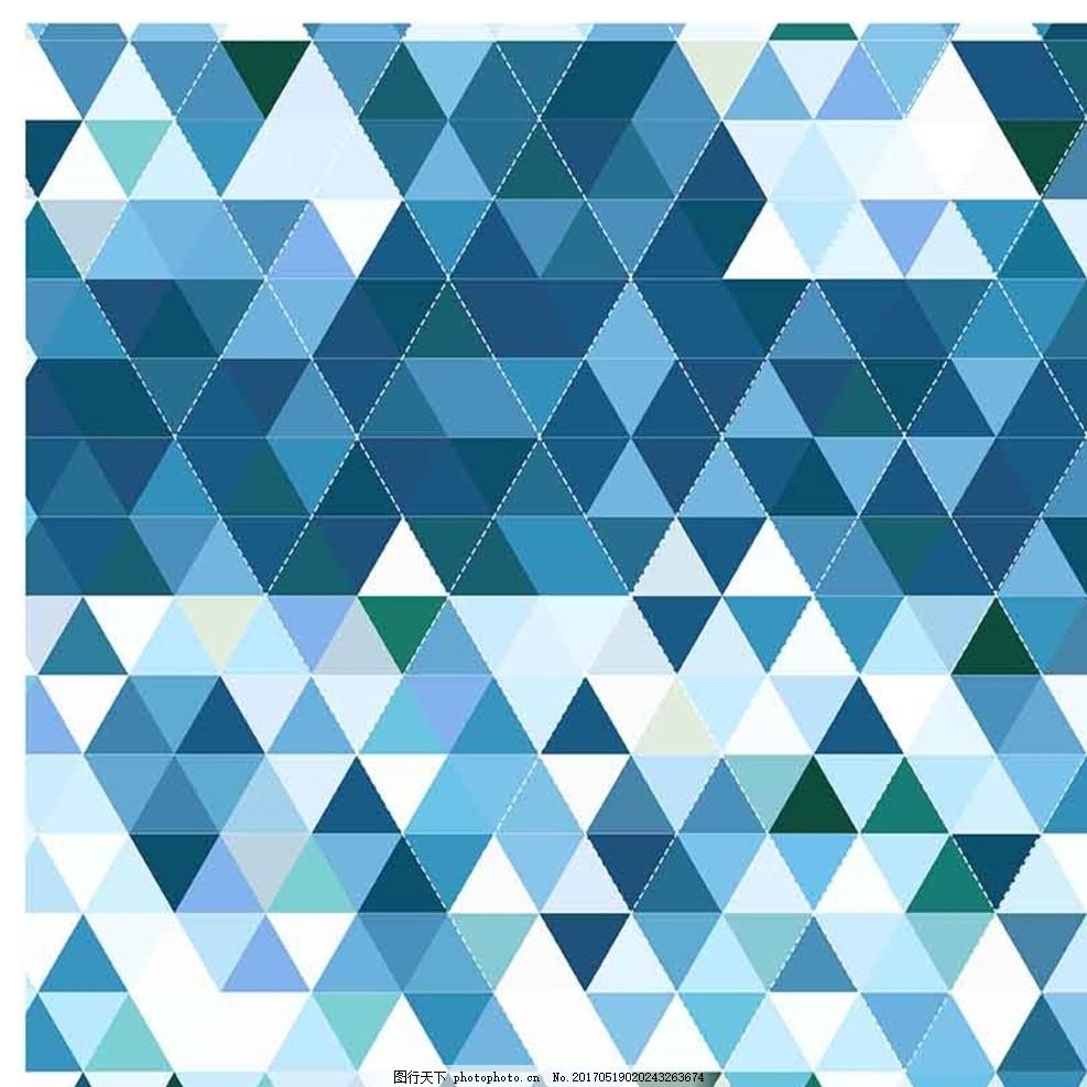 矢量菱形设计感背景素材 三角形 平行四边形 底纹 图形创意 深蓝图片