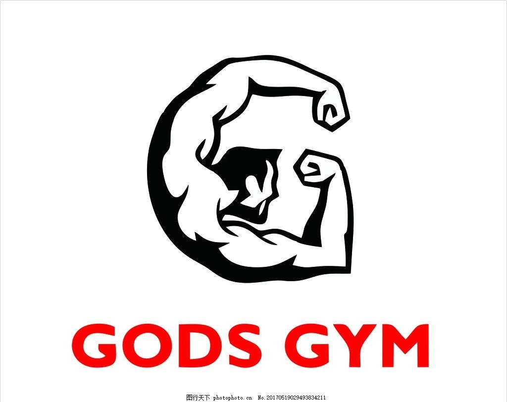 健身标志 健身 运动标志 健身图标 体育图标      设计 广告设计 logo图片