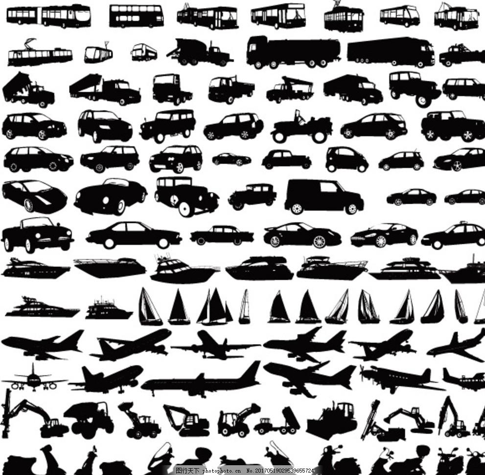运输工具 剪影 工程车 建筑工具 机械剪影 交通工具 矢量素材 飞机