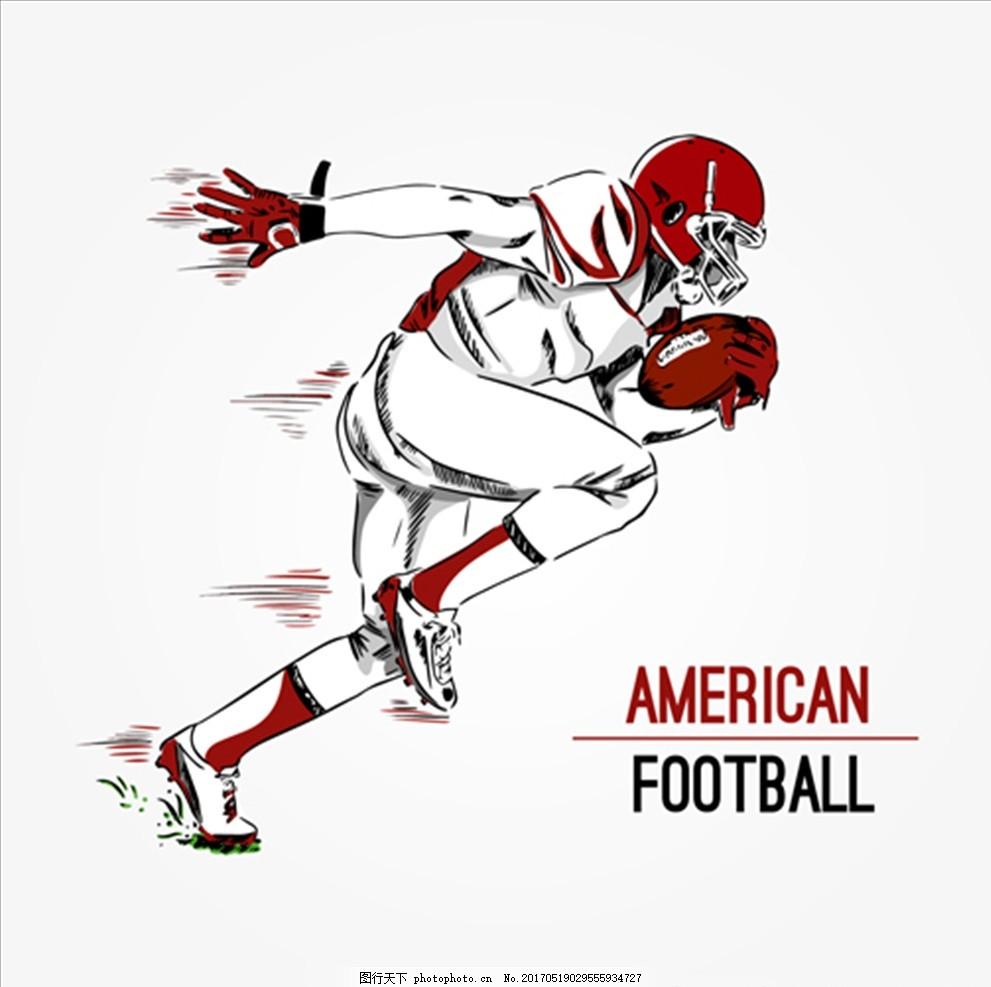 手绘橄榄球比赛培训俱乐部海报