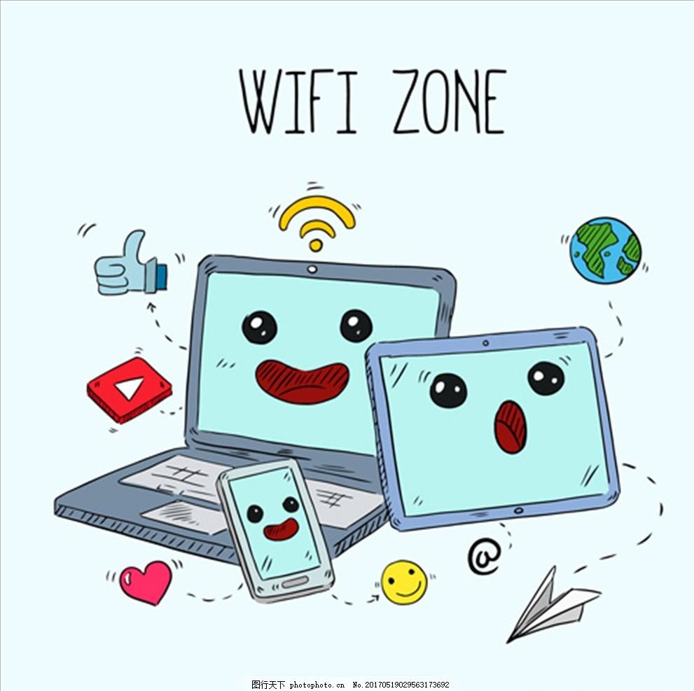 手绘wifi平板电脑手机海报