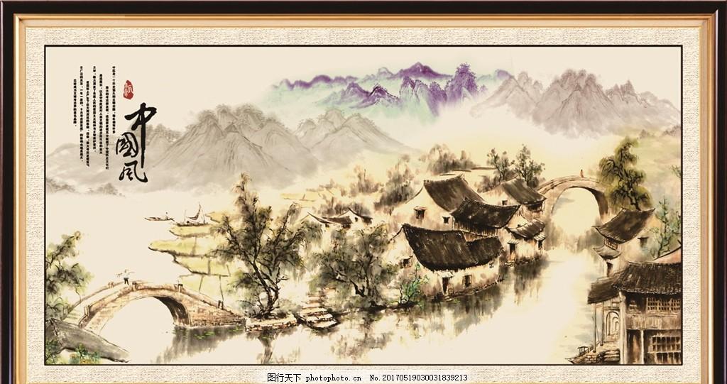 中国风画 中堂画 水墨画 中国画 山水画 水墨山水 房屋 拱桥