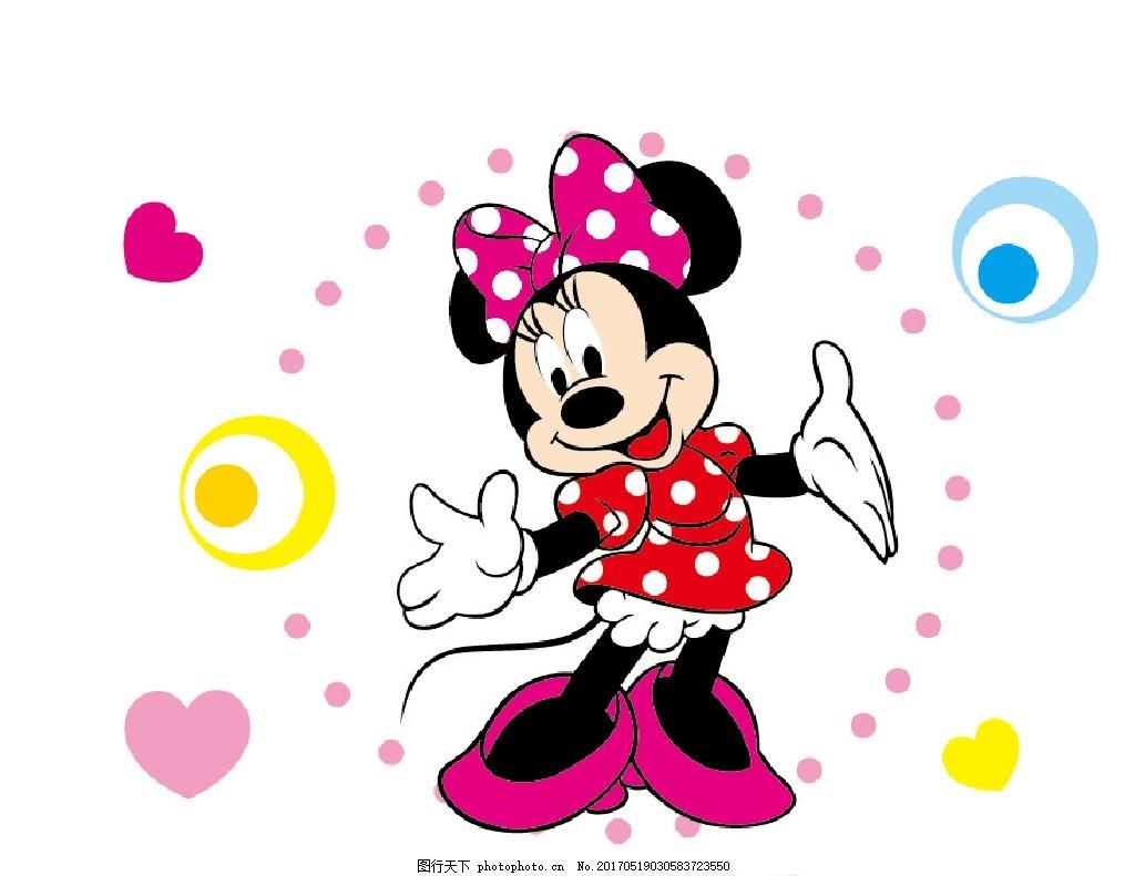 卡通米老鼠 卡通 可爱 迪士尼 矢量 卡通动物 设计 广告设计 卡通设