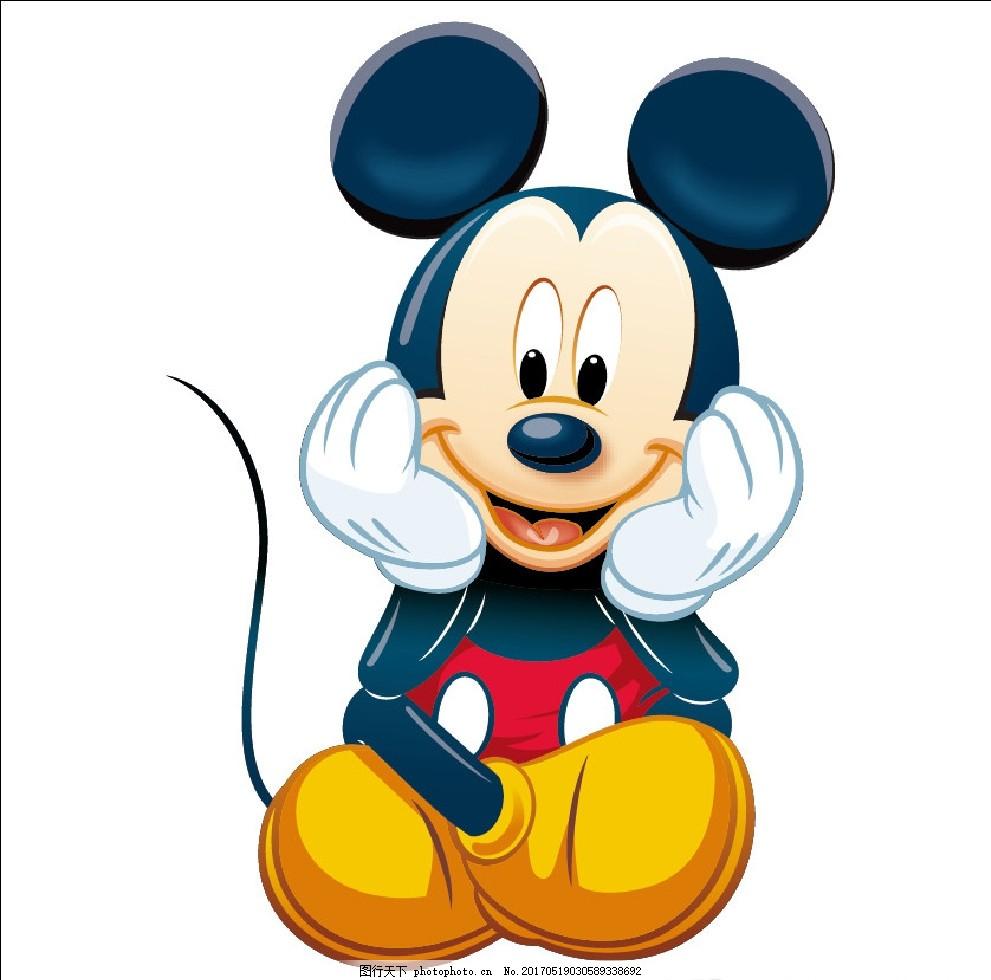 卡通米老鼠 可爱 迪士尼 矢量 卡通动物