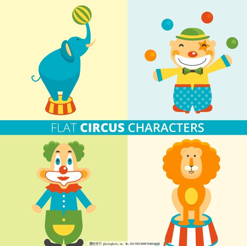 马戏团 嘉年华 字符 动物 可爱 大象 庆典 狂欢节 事件 假日 面具