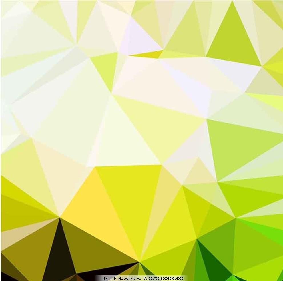 矢量 多边形 设计感 背景素材 三角形 菱形 图形创意 绿色 浅绿色 黄
