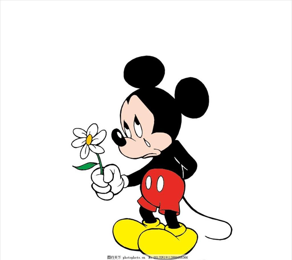 卡通米老鼠 卡通 可爱 迪士尼 矢量 卡通动物 设计 广告设计 卡通设计