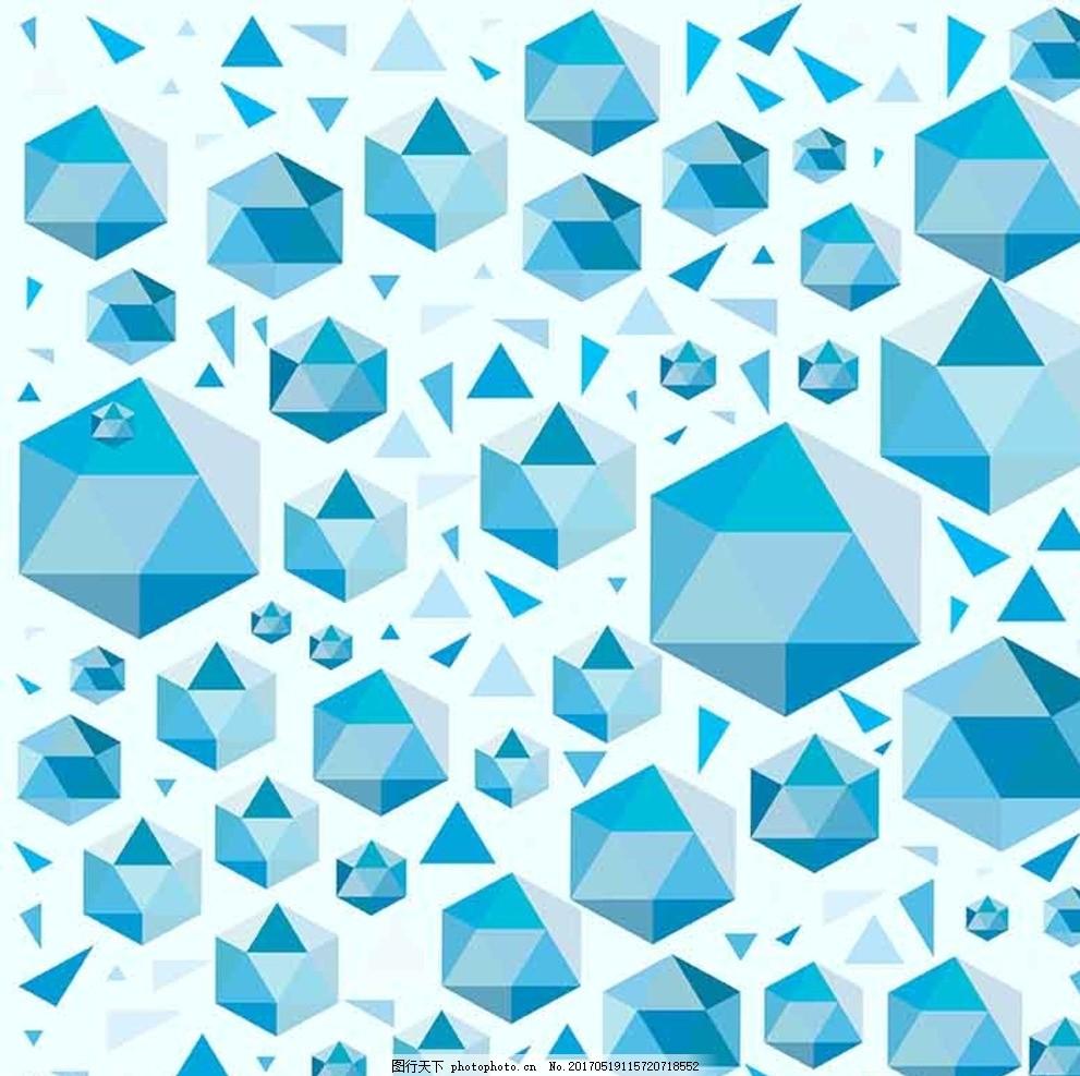 矢量多边形设计感背景素材 底纹 三角形 六边形 立体六边形 图形创意图片