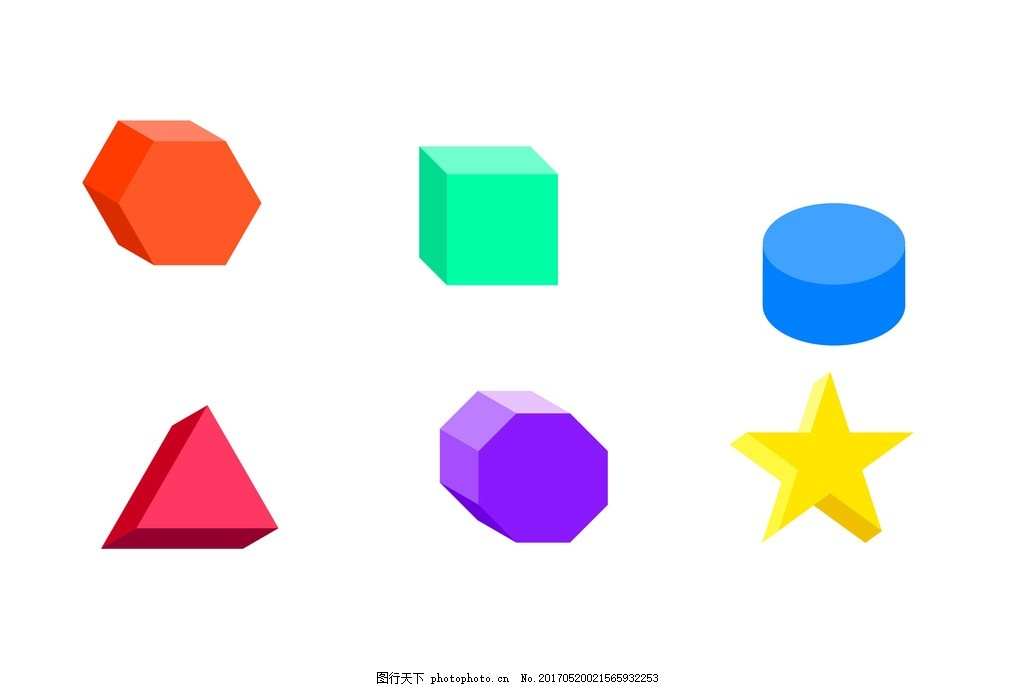 几何图形 数学 矢量图 三角形 六边形 四方形 圆柱体 五角星