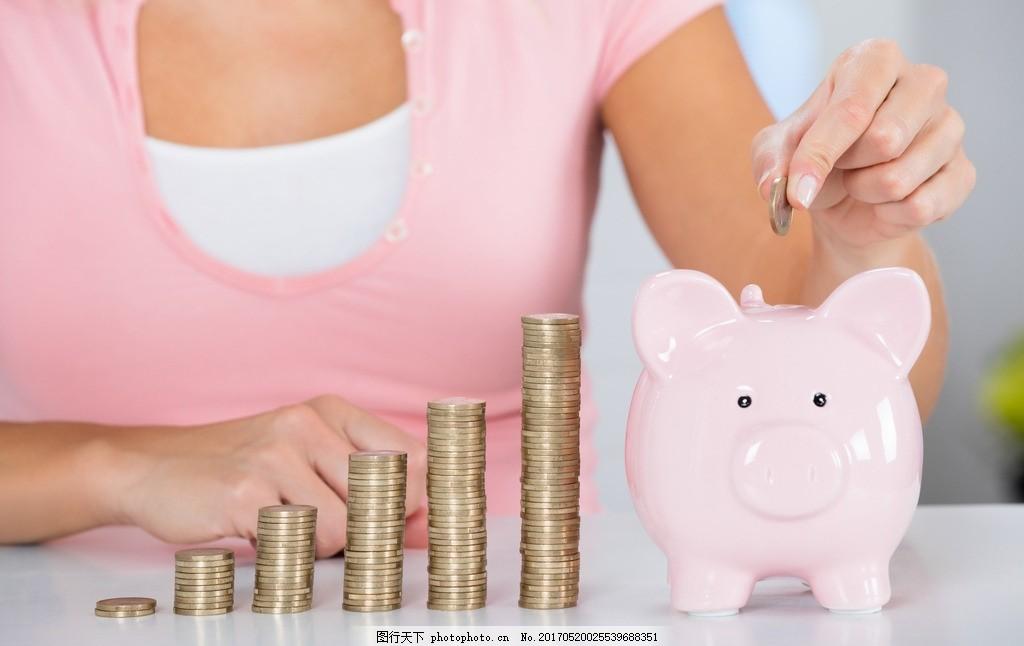 唯美 生活 存钱罐 存钱 可爱 小猪存钱罐 摄影 生活百科 生活素材 300