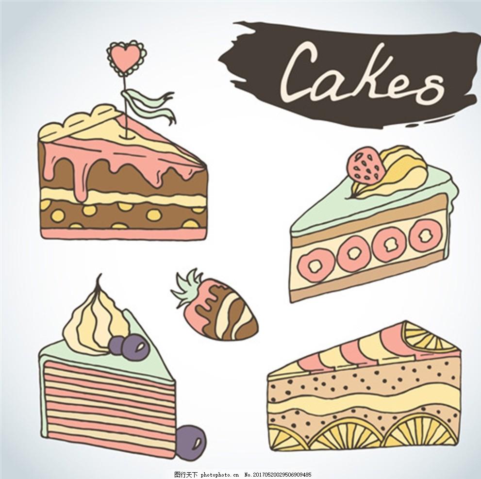 手绘蛋糕甜点插图