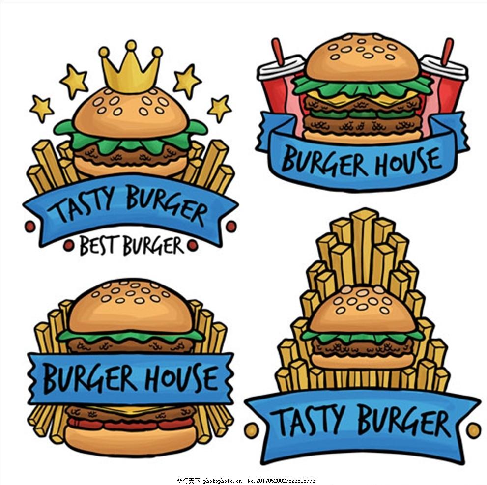 手绘汉堡标识