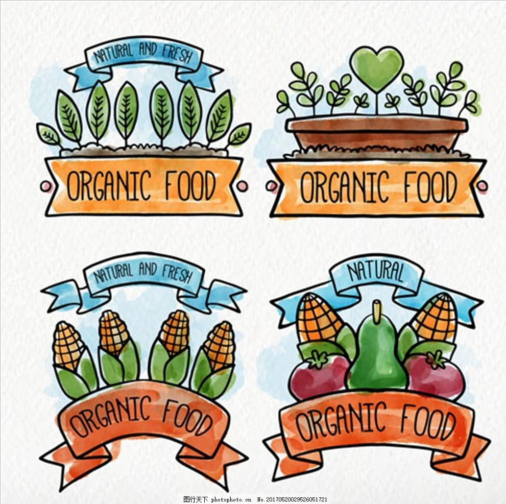 手绘水彩有机农场蔬菜标签