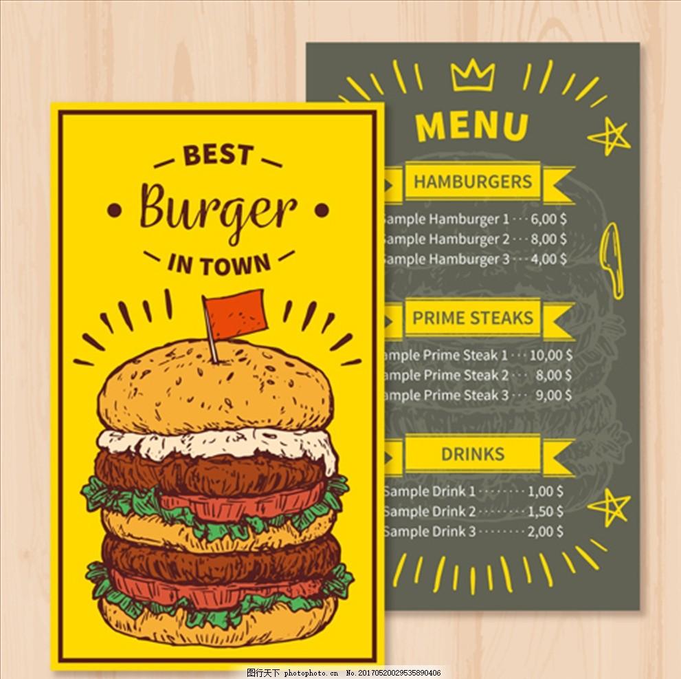 经典手绘汉堡菜单 汉堡海报 汉堡宣传单 学生套餐 汉堡网团 爆米花